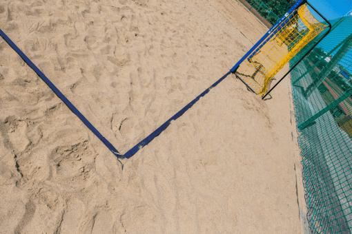 Equipement beach handball nakara sport
